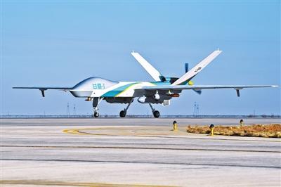 人工影响气候无人机首飞成功
